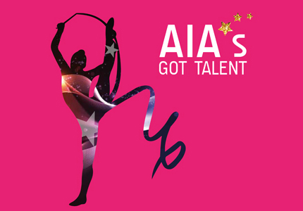 AIA-Got-Talent-Image.jpg