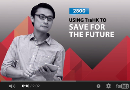 TraHK-video-image.jpg